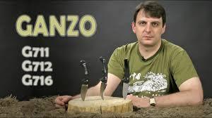 <b>Ganzo G711</b>, G712 и G716: обзор складных ножей - YouTube