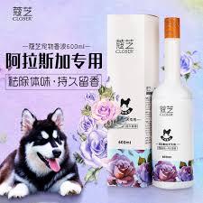 蔻芝 Alaska special dog shower gel <b>deodorant</b> shampoo lasting ...