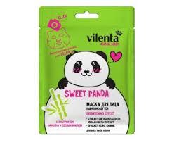 <b>Косметика для мамы Vilenta</b>: каталог, цены, продажа с доставкой ...