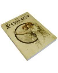 Поиск - <b>Эврика</b> | Книги – купить книгу в интернет-магазине N1 в ...