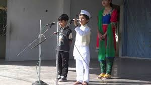 ved delivering pandit jawaharlal nehru s speech ved delivering pandit jawaharlal nehru s speech