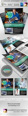 2x a4 psd magazine advertisement templates by quickandeasy 2x a4 psd magazine advertisement templates magazines print templates