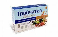 Таблетки применяют пищевые добавки - огромный выбор по ...