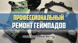 Товары PlayStation Club – 4 737 товаров | ВКонтакте