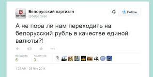 Доллар на Московской бирже достиг рекордных 60 рублей - Цензор.НЕТ 6845