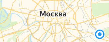 <b>Джинсы DC</b> — купить на Яндекс.Маркете