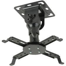 <b>Кронштейн для проектора Kromax</b> Projector-10, серый купить в ...