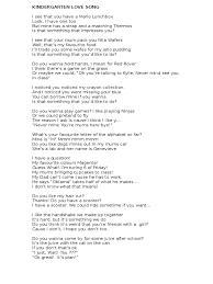 kindergarten love song lyrics