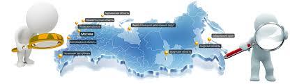 Картинки по запросу Картинки Почта отслеживания России.