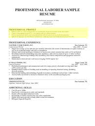 sample resume for beginner teacher cv service clientele laborer gallery of beginning teacher resume