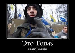 Сепаратист Топаз остался в СИЗО еще на два месяца, - адвокат - Цензор.НЕТ 4937