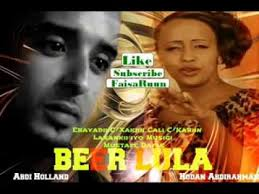 New Song Beer Lula By Abdi holland Iyo Hodan Abdirahman 2013 - hqdefault