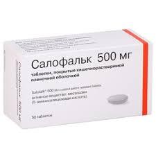 «<b>Салофальк таблетки 500 мг</b> 50 шт.» — Товары для здоровья ...