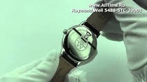 Наручные <b>часы RAYMOND</b> WEIL 5388-STC-40001 — купить по ...