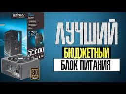 <b>Блок питания CROWN</b> MICRO CM-PSSFX305W Smart <b>300W</b> ...