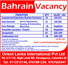 vacancies in orient lanka international pvt latest best job site in sri lanka cv lk