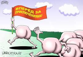 МИД: Россия превратила Крым в штаб сепаратистов - Цензор.НЕТ 5384