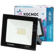 <b>Прожекторы</b> недорогие – купить <b>прожектор</b> в интернет-магазине ...