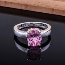 <b>Серебряное кольцо</b> 925 пробы с круговым блестящим ...