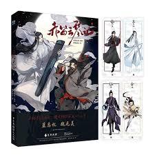 <b>The Untamed Chinese Fantasy</b> Novel Chi Di Yun Qin Ji Comic Book ...