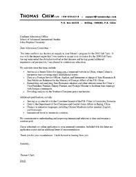 bank teller cover letter example   Template Simple Personal Biodata Format Personalbiodataformatdownload    With Cover Letter For A Bank Teller