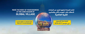 global village dubai banner