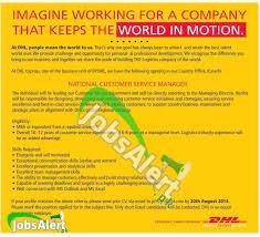 dhl express jobs opportunities 2014 apply online