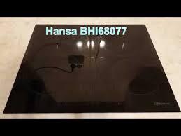 <b>Индукционная варочная панель Hansa</b> BHI68077 обзор - YouTube