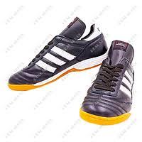 <b>Футзалки Adidas Copa</b> в Украине. Сравнить цены, купить ...