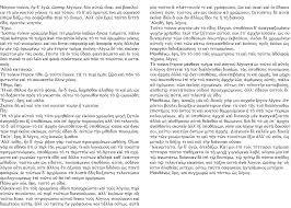 examples of dialogue   templatedialogue essay example