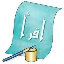اذاعة بعنوان لغتي هويتي images?q=tbn:ANd9GcR