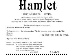 hamlet essay help  principles of auditing and other assurance  free hamlet papers essays and research papers he has a best friend horatio who is loyal to him and tries to help him throughout the entire play