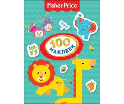 <b>Детские наклейки Fisher</b> Price: каталог, цены, продажа с ...