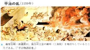 「1180年 南都焼き討ち」の画像検索結果
