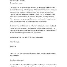 cover letter how to write a essay about yourself examples how to  cover letter sample essay about yourself myself samplehow to write a essay about yourself examples