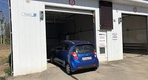 Как помыть машину на автомойке за 100 рублей - Лайфхак ...
