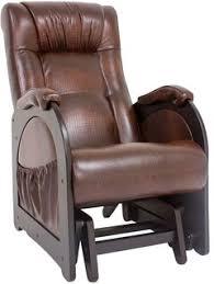 <b>Мебель</b>: купить в интернет-магазине на Яндекс.Маркете ...