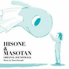 <b>Dragon</b> Pilot Hisone <b>and</b> Masotan Original Soundtrack <b>Japan Anime</b> ...