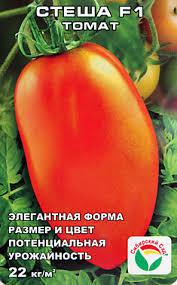 Купить <b>семена Томата Стеша</b> F1 15шт. Интернет-магазин dacha ...