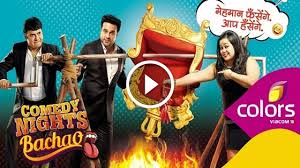 Comedy Nights Bachao Watch Online Full Episodes HD Colors TV