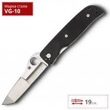<b>Ножи</b> SPYDERCO <b>Double Bevel Складные</b>. Официальный сайт ...