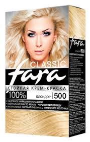 Fara Classic <b>Стойкая крем-краска для</b> волос — Краска — купить ...