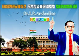 Ambedkar-Jayanti-2015-Quotes-Messages-SMS.jpg