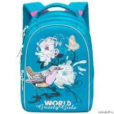 Купить школьный <b>рюкзак</b> для <b>1</b>-<b>2</b> класса в интернет магазине ...