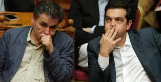 Image result for PUBLIC ISSUE : Καταρρέει ο Τσίπρας – Σε λάθος κατεύθυνση η Ελλάδα