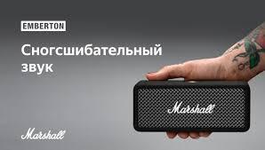 <b>Портативная</b> акустика — купить на Яндекс.Маркете