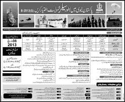 navy new jobs opening for th learningall navy new jobs opening for 17th 2013