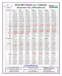 mathedge   program calendar