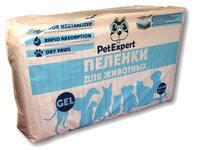 Плохие отзывы о <b>Пеленки</b> для собак впитывающие Медмил ...