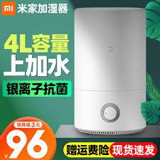 Mi <b>Mi Humidifier 4L home</b> quiet bedroom fog volume office ...